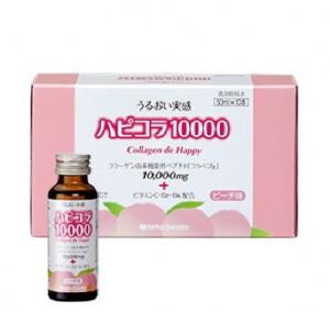 collagen-de-happy
