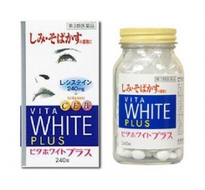 vita-white-plus-ceb2-tri-nam